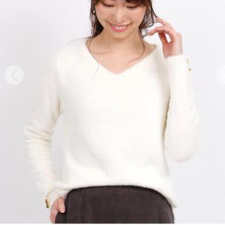アーモワールカプリス(armoire caprice)の新品タグ付き☆chersage シャギーニット ホワイト(ニット/セーター)