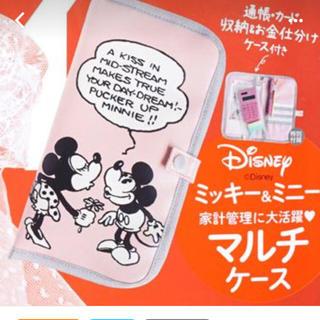 Disney - ゼクシィ 付録