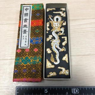 中国固形墨(書道用品)