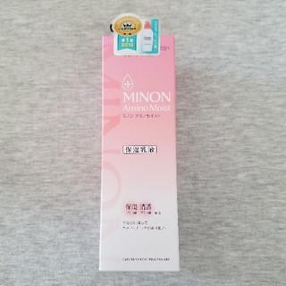 ミノン(MINON)のミノン アミノモイスト 保湿乳液(乳液 / ミルク)