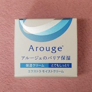 アルージェ(Arouge)のアルージェ エクストラ モイストクリーム《とてもしっとり》(フェイスクリーム)