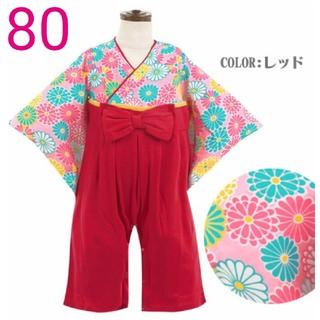 【新品☆】 80 ベビー 女の子 袴 ロンパース(和服/着物)
