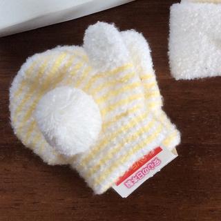 ファミリア(familiar)のフワフワ 軽くて暖かい! ベビー 手袋 (手袋)