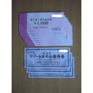 共立メンテナンス株主優待券8000円分+リゾートホテル優待券3枚(宿泊券)
