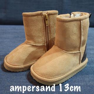 アンパサンド(ampersand)の13cm ボアブーツ ampersand アンパサンド 未使用(ブーツ)