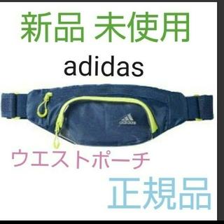 アディダス(adidas)のadidas ランニング用 ウエストポーチ(その他)