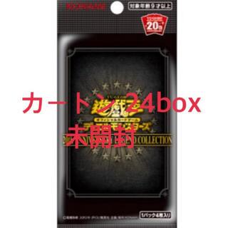 ユウギオウ(遊戯王)の最安値!遊戯王OCG  20th ANNIVERSARY BOX 1カートン(Box/デッキ/パック)