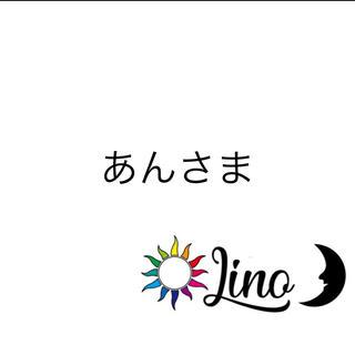 あんさま(各種パーツ)