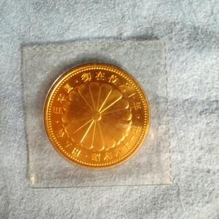 天皇陛下10万金貨(貨幣)