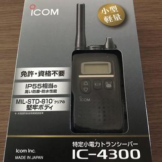 icom ICー4300(個人装備)