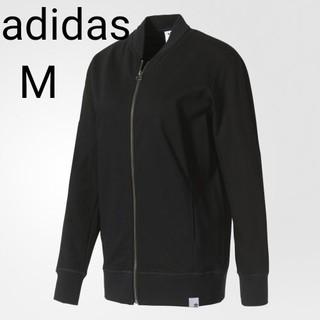 アディダス(adidas)の新品★アディダス トラックトップ★ジャケット ジャンパー パーカー ジャージ(ブルゾン)