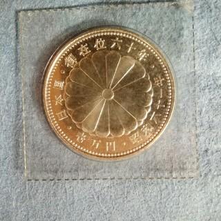 天皇陛下一万銀貨(貨幣)
