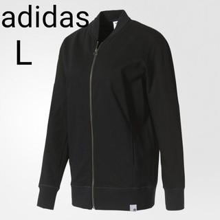 アディダス(adidas)のアディダス XBYO トラックトップ★ジャケット ジャンパー ジャージ★Lサイズ(ブルゾン)