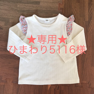 アカチャンホンポ(アカチャンホンポ)のカットソー 90cm(Tシャツ/カットソー)