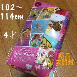 ディズニー(Disney)のキッズ  ショーツ  プリンセス  4歳(下着)