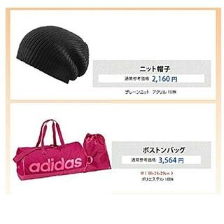 アディダス(adidas)のアディダスadidas 新品未使用(ボストンバッグ)
