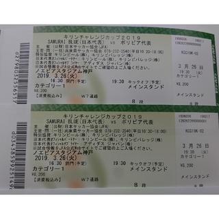 【カテ1 メイン 8列目】日本代表vsボリビア代表 3/26 2枚ペア(サッカー)