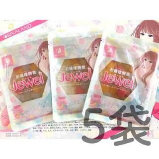 お嬢様酵素Jewel(ダイエット食品)