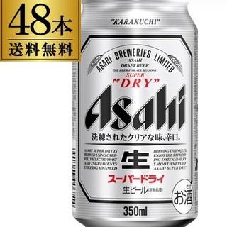 アサヒ(アサヒ)の☆2箱☆アサヒスーパードライ(ビール)