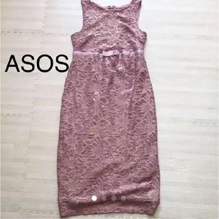 エイソス(asos)のASOS ピンク レース ドレス マタニティ(ロングドレス)