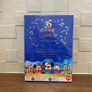 ディズニー(Disney)の* ディズニー * 35周年 ベストアルバム CD(キッズ/ファミリー)