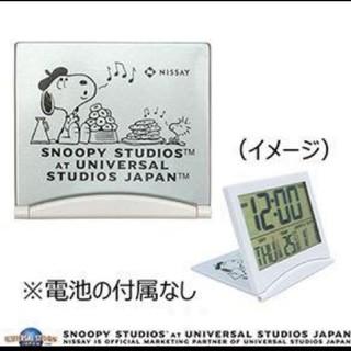 スヌーピー折りたたみデジタル時計(置時計)