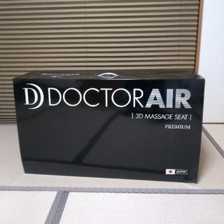 nokihara様ドクターエアー(マッサージ機)