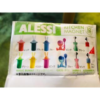 アレッシィ(ALESSI)の値下中【新品】未使用 ALEESI アレッシィのマグネット全種類12個(収納/キッチン雑貨)