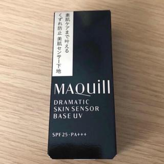 マキアージュ(MAQuillAGE)のマキアージュドラマティックスキンセンサーUV(化粧下地)