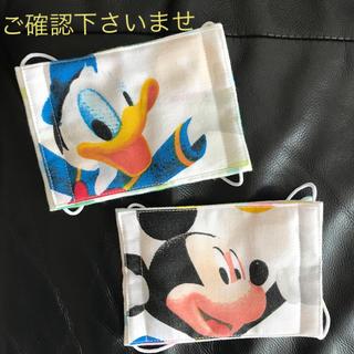 ディズニー(Disney)のマスク(その他)