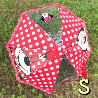ディズニー(Disney)の即購入OK! ミニー 傘 S 雨傘 ジャンプ キッズ 子供 女の子 入園 (傘)