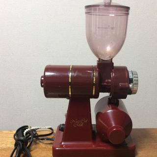 コーヒー豆電動ミル100v(電動式コーヒーミル)