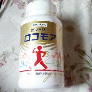 サントリー(サントリー)のサントリーロコモア360錠(ビタミン)