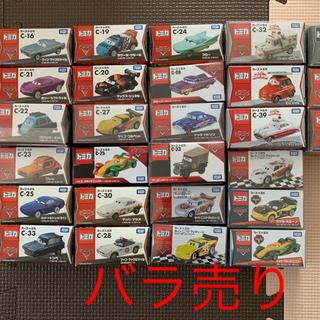 タカラトミー(Takara Tomy)の新品 カーズ トミカ バラ売り サージ  フィンマックミサイル エーサー (ミニカー)