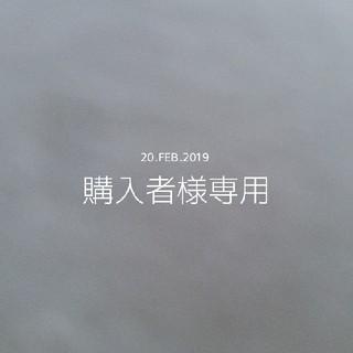 ソニー(SONY)のBD-REディスク(ブルーレイレコーダー)