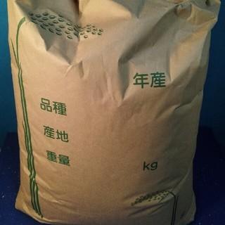 超お得‼ 我が家で食べているコシヒカリ白米25Kです。(米/穀物)