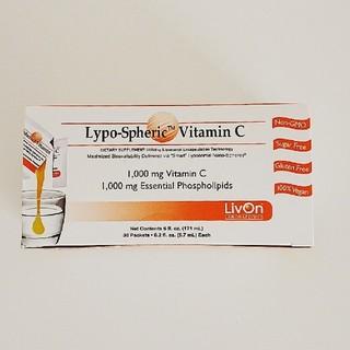 リポスフェリック  ビタミンC  30包 リプライセル(ビタミン)