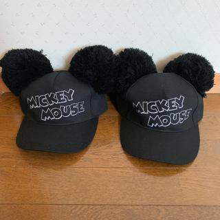 ディズニー(Disney)のディズニー ミッキー ポンポンキャップ 黒 2個セット【新品・未使用】(キャップ)