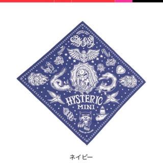 ヒステリックミニ(HYSTERIC MINI)の新品 ヒスミニ   マリアミニ バンダナ(その他)