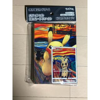 ポケモン(ポケモン)のポケモンカード ムンク展―共鳴する魂の叫びコラボカードセット ミミッキュ(シングルカード)
