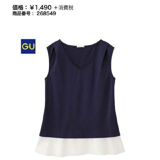 ジーユー(GU)のGU レイヤードT ノースリーブ 裾フリル(Tシャツ(半袖/袖なし))