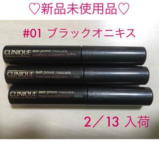 クリニーク(CLINIQUE)のクリニーク  マスカラ 01ブラックオニキス 3本セット(マスカラ)