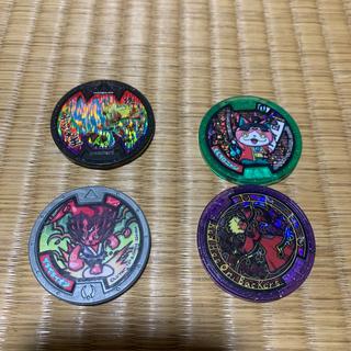 バンダイ(BANDAI)の【値下げ】妖怪メダル レア?(キャラクターグッズ)
