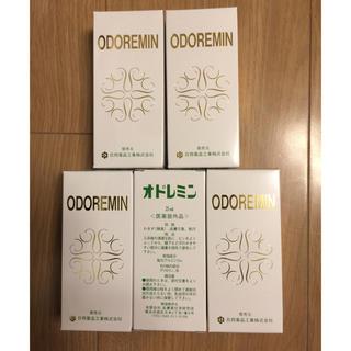 ☆専用商品☆オドレミン10箱セット(制汗/デオドラント剤)