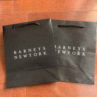 バーニーズニューヨーク(BARNEYS NEW YORK)のバーニーズニューヨーク  ショッパー 紙袋(ショップ袋)
