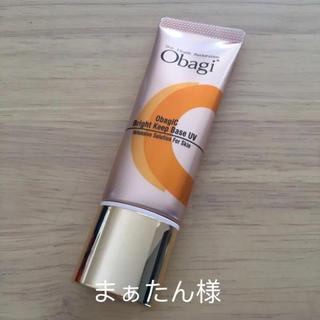 オバジ(Obagi)の専用 化粧下地(化粧下地)