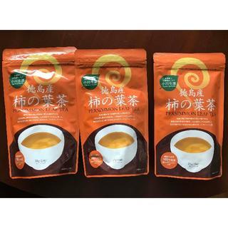 3袋 ★ 小川生薬 徳島産 柿の葉茶 ティーバッグ 15袋 国産 ノンカフェイン(茶)