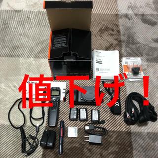 SONY - SONY alpha 6300 4K