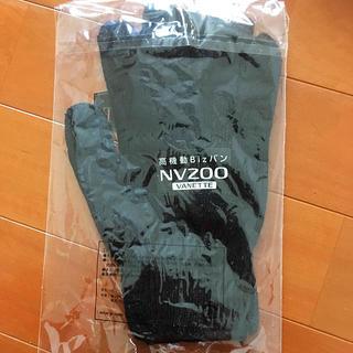 ニッサン(日産)の新品 未開封 日産 オリジナル手袋 メンズ  黒色 軍手タイプ(手袋)