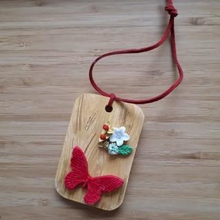 アロマストーン 木の板風(アロマ/キャンドル)